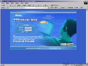 AOLONG vod视频点播直播系统