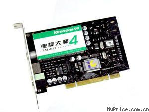 10moons天敏 电视大师4 (TM400)