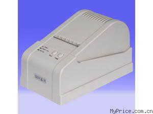 嘉用 P58热敏打印机