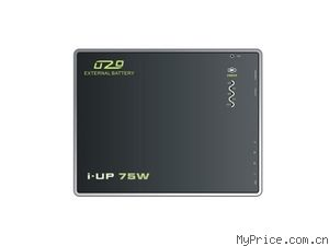 U2O i-UP75W