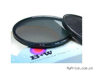 B+W Slim-CPL 超薄圆形偏光镜 (55mm)