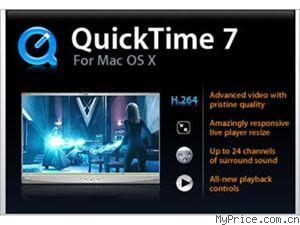 苹果 QuickTime 7 Pro