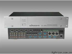 控智 KZ9800+KZ-T5100+P8