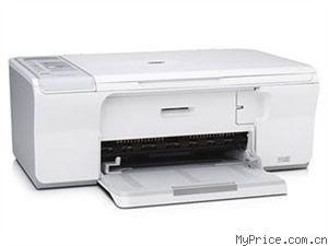 HP Deskjet F4288(CB656D)