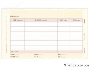 用友金额记账凭证 发票版(KPJ103)