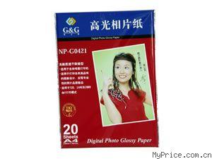 格之格 NP-G0421