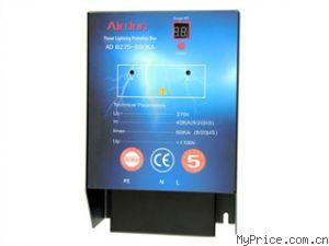 艾尔盾AD/B275-B60KA一体化单相电源防雷箱