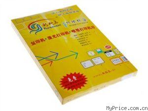 彩虹鸟标签打印纸B-10(2425)96×56mm