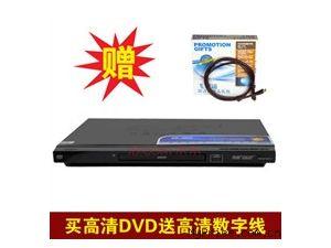 先科 PDVD-933A 高清DVD播放机